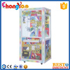 Plush Toys For Crane Machines Toys Prize Machine Funny Time Coin Operated