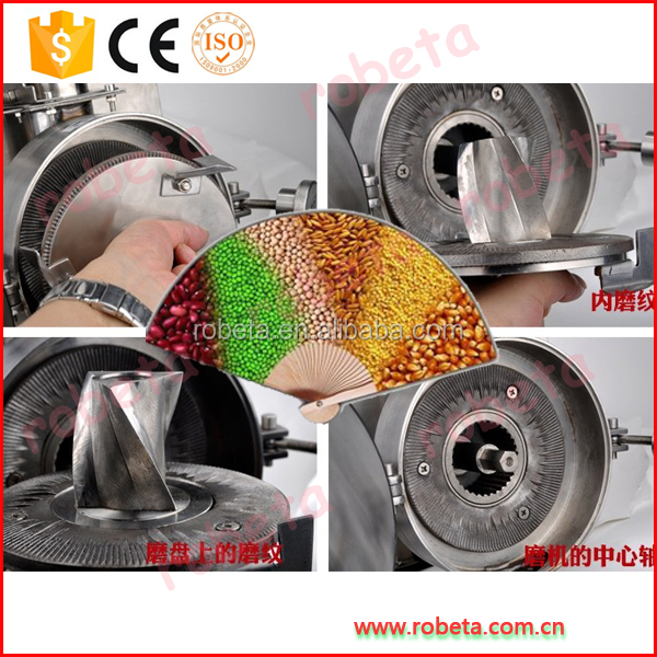 China grist mill corn/wheat/maize grinding mill prices//Whatsapp: 86-15803993420