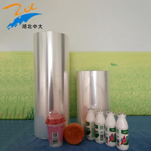 Custom Printed Clear Packaging Roll plastic heat POF shrink film