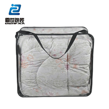 clear plastic blanket decorative storage bag