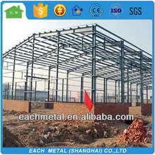 China Online Shopping for Used Steel Sheds