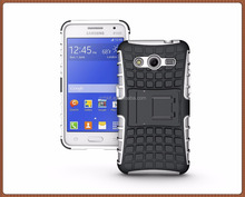 Wholesale Unique Design Frosted Soft TPU Cell Phone Case Cover for Samsung For Galaxy Core 2 G355