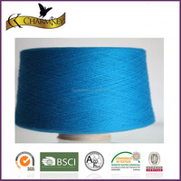 Top quality High bulkly 100% acrylic thread for knitting dyed on cone made