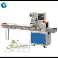 Popsicle liquid filling sealing packing machine