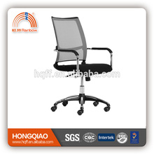 office furniture chair executive beauty chair