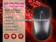 fcc standard free drivers usb 3d optical mouse