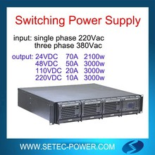 AC DC rectifier module or system for power supply 48V