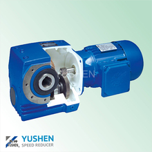 R series helical gear gearmotor for filter press