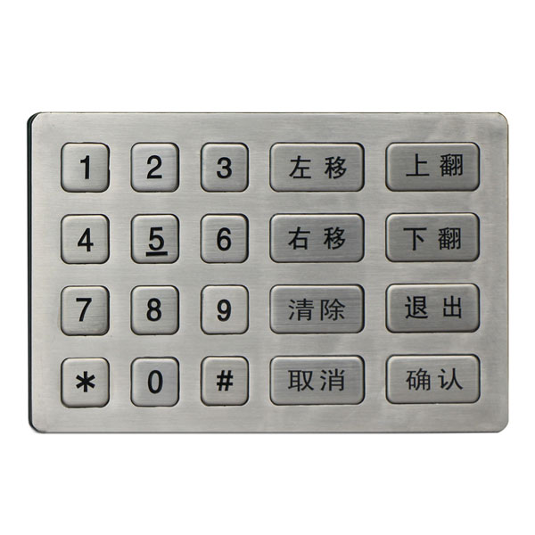 Hot selling keypad wifi handphone keypad with high quality