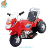 WDJH9938-1 Good Quality Baby Mini Electric Motorbike/Mini Motorcycle With Battery For Children Kiddie Ride On Train