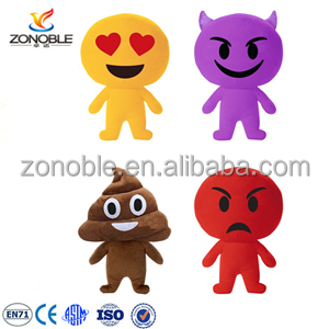 Cool new design emoji cushion pillow doll toy cheap custom promotional stuffed soft plush emoji pillow