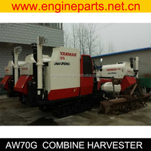 mini rice harvest machine AW70G combine harvester