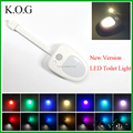 New Colorful LED Motion Sensor LED Toilet Light Home Nightlight