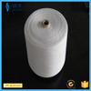 40S/1 100% ring spun polyester yarn,plastic or paper cone, FOB Tianjin JFY-220