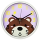 Guangzhou Moving Wall Clock/ Kids Birthday Gifts Items/ School Wall Clock for Children