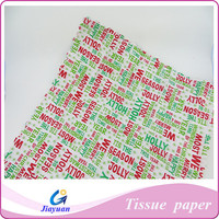 Factory direct sale !!! Eco-friendly cheap wrap tissue paper, tissue wrapping paper