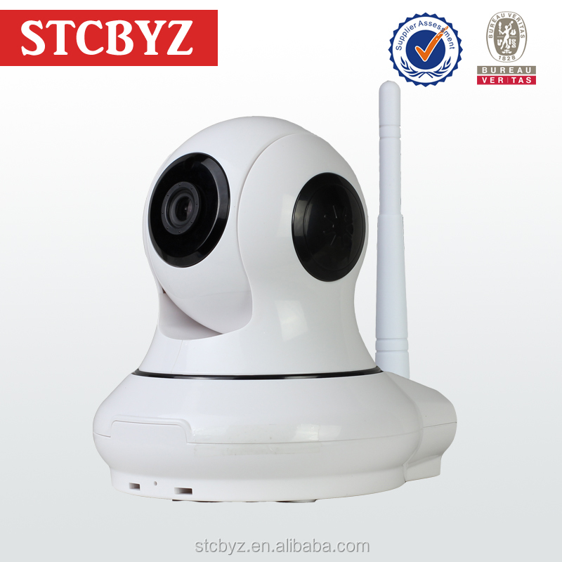 P2P hd large capacity SD card motion detection security camera wifi