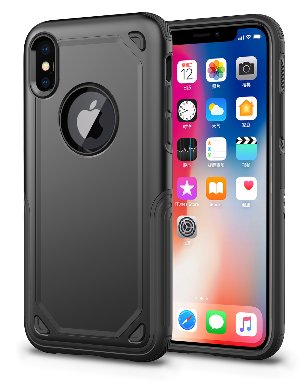 2018 Amazon new design Mobile phone cover for iphone X case cover,Armor case cover for iphone X