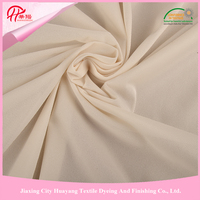 Free samples and swatches polyester garment fabric pp coral fleece plush fabric
