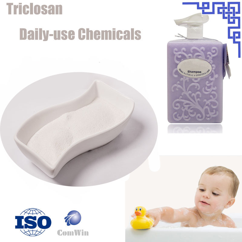 top grade triclosan,CAS:3380-34-5 ,chemical cosmetic raw material ,USP grade