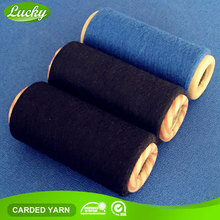 24 hours production AZO-free cotton nylon blend yarn definition rug yarn samples