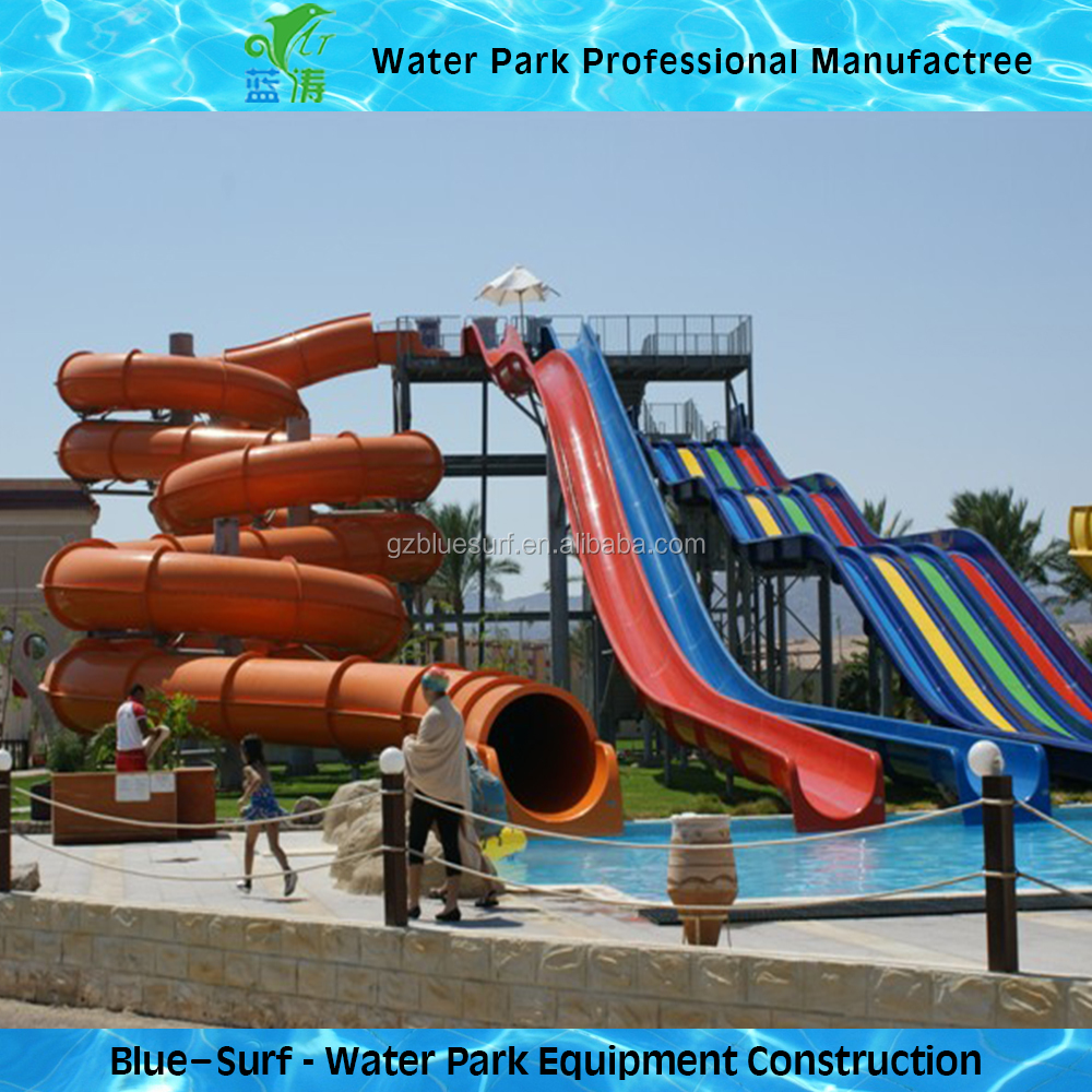 High Quality Colorful Combination Fiberglass Big Water <strong>Slides</strong> for Sale