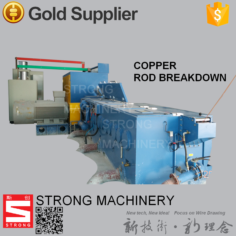 High Speed Copper Wire Rod Drawing Machine