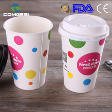 printed paper coffee cups_offset or flexo printed paper coffee cups_wholesale logo printed paper coffee cups