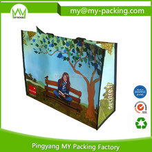 Factory price custom logo printing wholesale non woven lamination pp woven shopping bags