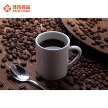 Hot Sale Taste Mellow Instant Coffee