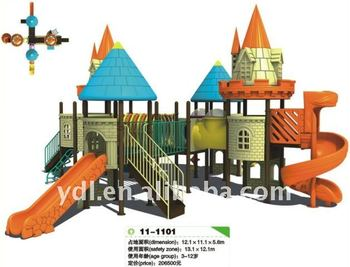 outdoor playground (CEapproval)