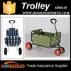 Air wheel small bed four-wheeled trolley