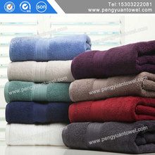 China wholesale sublimate polyester towels with great price