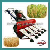 Self-propelled Rice Wheat Mini Combined Harvester