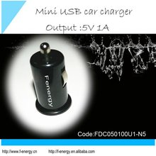 5V 1A Single USB Car Charger for Mobile Phone