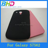 Classical design smooth surface pure color plastic case for samsung galaxy s duos s7562