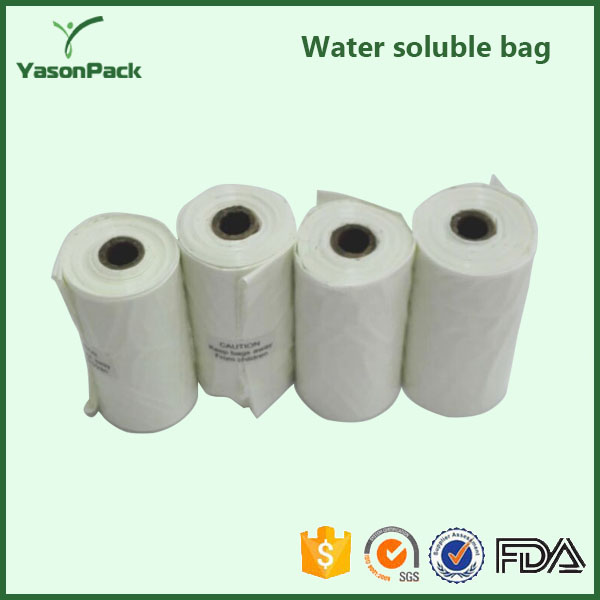 New printing wholesale customization pva water soluble bag