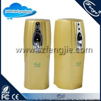 METERED AEROSOL AIR FRESHENER AUTOMATIC SPRAY DISPENSER