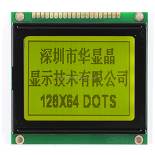RoHs 12864 STN Monochrome Lcd Display Module