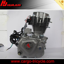 LC 150cc motorcycle engine /tricycle motor for sale