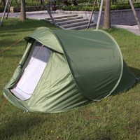 STAR HOME New Waterproof 3-4 Person tent sales tents camping tents and sleeping bags