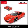 Rastar hot sale rc car model Ferrari 458 Italia r/c car