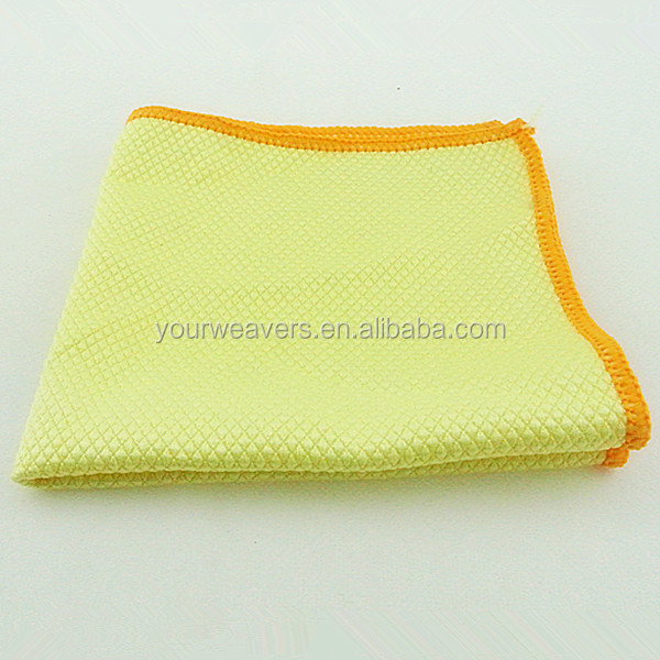 Yellow Microfiber Screen Cleaning Cloth Car Wash Towel