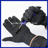 kevlar Gloves Proof Protect Stainless Steel Wire Safety Gloves Cut Metal Mesh Butcher Anti-cutting gloves