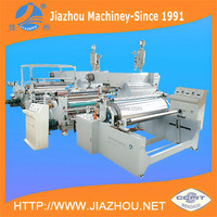 High Speed Two Extruder Two T-die Coating Double Lamination Extruder Machine