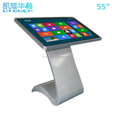 55 Inch led display kiosk touchscreen stand for gallery