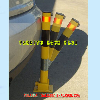 Parking Lock PL20