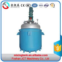 Chemical low price white latex batch reactor
