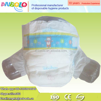 Dry Surface Absorption and Babies disposable quality baby diapers