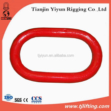 G80 Red Colour Rigging Master Link